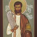 David Clifton art - Icon of St Romanos